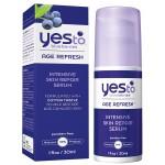 Yes To Blueberries Intensive Skin Repair Serum  Сыворотка для интенсивного восстановления кожи 30 мл