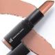 e.l.f. Studio Moisturizing Lipstick Увлажняющая помада для губ оттенок In The Nude