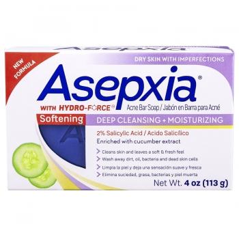 Asepxia Softening Bar Soap Смягчающее мыло для кожи лица и тела, склонной к акне 113 г