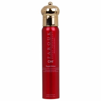 CHI Royal Treatment  Rapid Shine Спрей Королевская линия Моментальный блеск 150 г